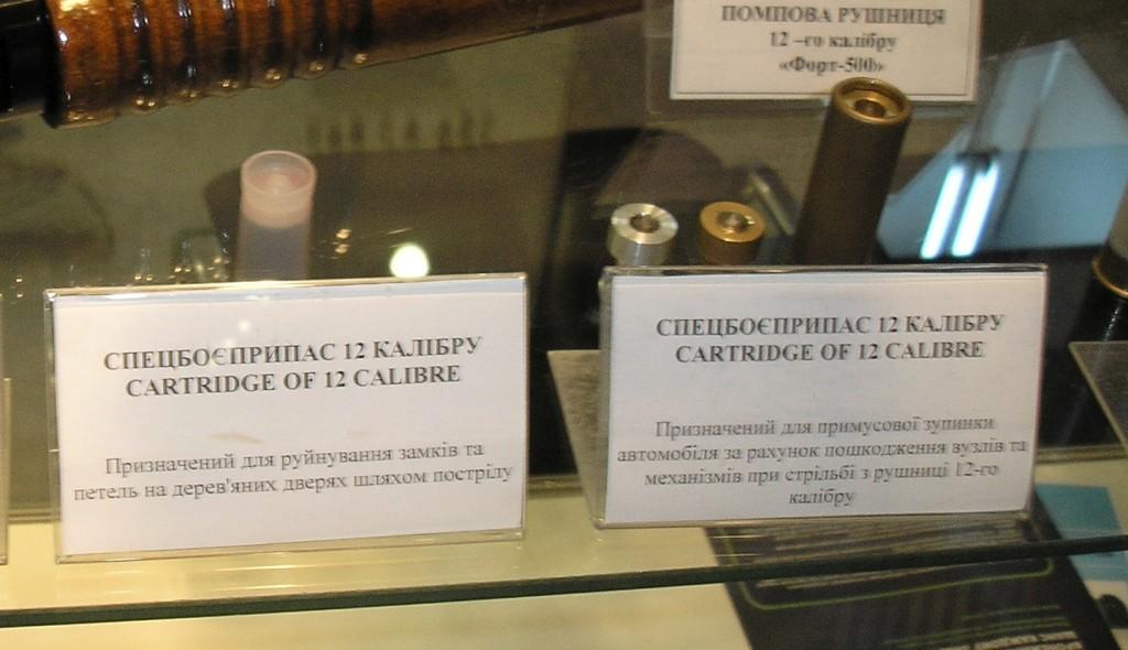 UA_APslug_expo2013