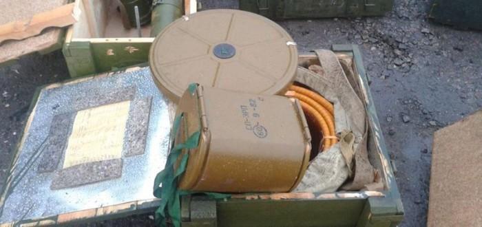 ZRP-2 mine clearing line charge (Glavnoe)