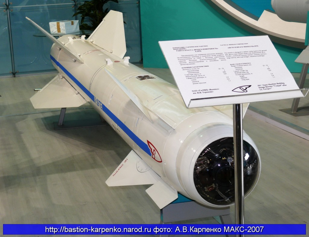 Kh-29TE with passive TV guidance system.