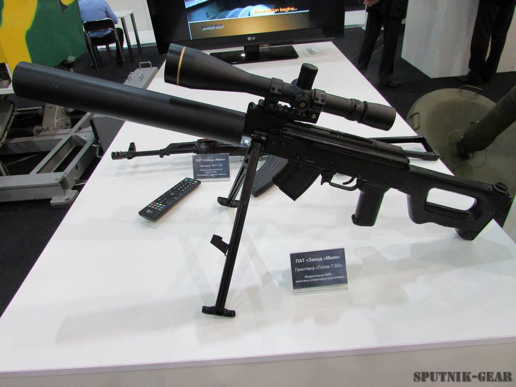 Hopak-61