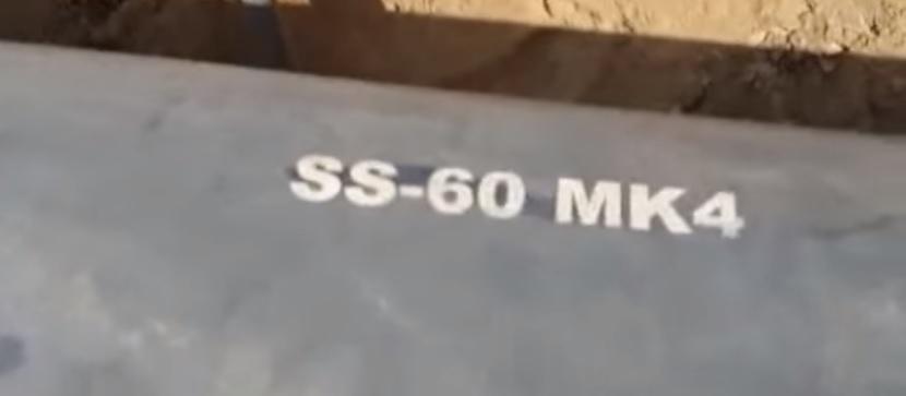SS-60 MK4