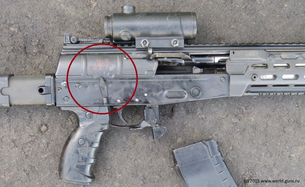 AK-12 (ID 1)