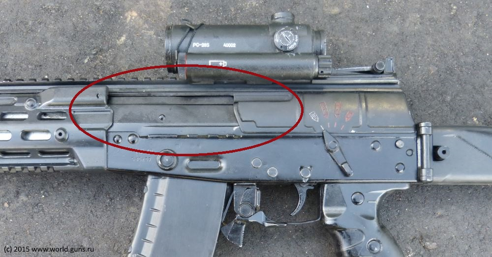 AK-12 (ID 2)