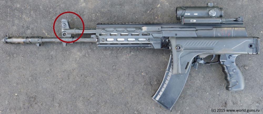 AK-12 (ID 3)