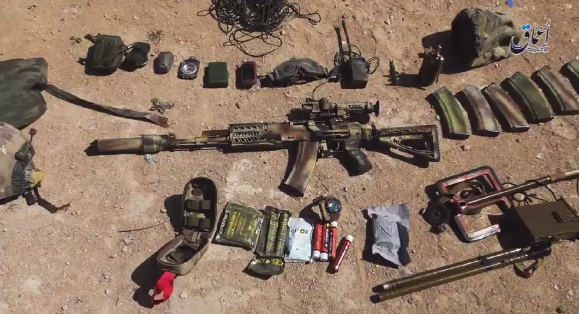 Russian SOF equipment captured by IS in Syria – Armament Research