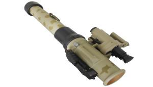 RPG-32 Nash-shab