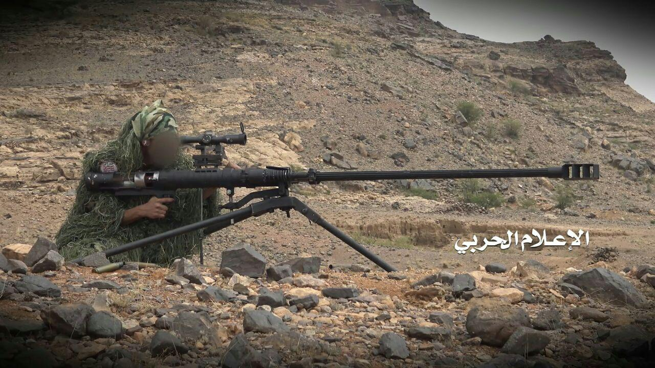 Anti Materiel Rifle craft-produced anti-materiel rifles and light cannon in